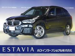 BMW X1xDrive 18d Mスポーツ コンフォートPKG 1