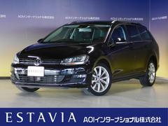 VW ゴルフヴァリアントTSIハイラインBMT 1オーナー/ナビTV/レーンアシスト