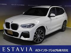 BMW X3xDrive 20d Mスポーツ 革シート 純正20AW