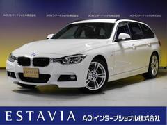 BMW318iツーリング Mスポーツ ナビ 衝突軽減ブレーキ