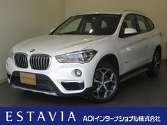 BMW X1sDrive 18i xライン  純正ナビ 電動リヤゲート
