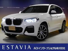 BMW X3xDrive 20d Mスポーツ ハイラインPKG 革シート