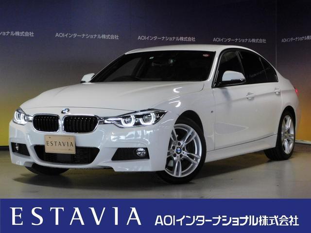 BMW 320d Mスポーツ  純正ナビ ドラレコ 追従クルコン