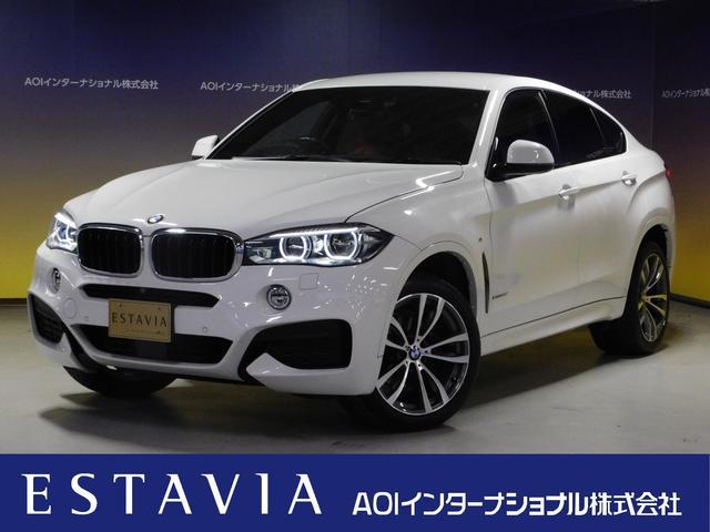 BMW xDrive 35i Mスポーツ リアエンターテイメント