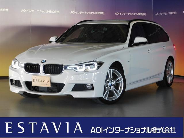 BMW 320dツーリング Mスポーツ 純正ナビフルセグTV 追従クルーズコントロール 衝突軽減ブレーキ ヘッドアップディスプレイ LEDライト オートリヤゲート レーンキープ 車線変更警告