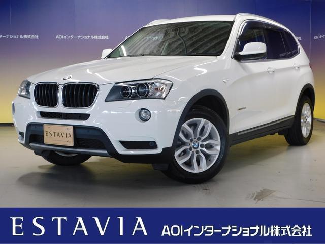 BMW xDrive 20d ハイラインP 純正ナビフルセグTV 黒革 バックカメラ HIDライト パワーシート パワーリヤゲート クルーズコントロール