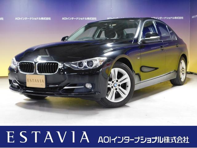 BMW 320i スポーツ ナビ オートHID 車線逸脱警告 バックカメラ パワーシート 17AW ETC CD DVD AUX USB ISTOP BTオーディオ