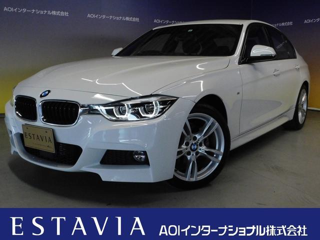 BMW 3シリーズ 320d Mスポーツ ナビ オートLED バックカメラ 衝突軽減ブレーキ 車線逸脱警告 リアセンサー パワーシート 18AW ETC CD DVD USB BTオーディオ