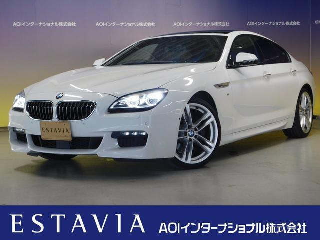 BMW 640iグランクーペ Mスポーツ 純正ナビ Bカメラ オートライト シートヒーター シートクーラー クルコン カワシート ETC へッドアップディスプレイ サンルーフ パワーシート コンフォートパッケージ 純正20AW