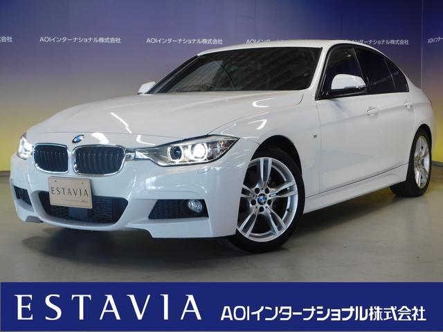 BMW 320d Mスポーツ 純正HDDナビ CD DVD BTオーディオ Bカメラ 衝突軽減ブレーキ 追従クルコン  レーンアシスト ISTOP HIDオートライト ETC パワーシート 純正18AW キーレス リアソナー