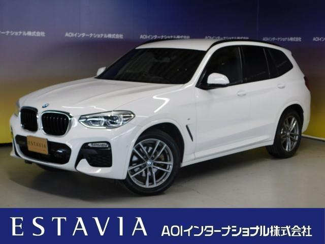 BMW xDrive 20d Mスポーツ 純正ナビ Bカメラ Dレコ フルセグTV パワーシート 皮シート 前後ソナー 前後シートヒーター パドルシフト オートLEDライト スマートキー ETC 全方位カメラ ヘットアップディスプレイ