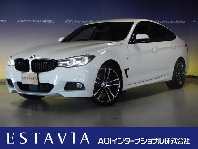 BMW 320d xDrive グランツーリスモ Mスポーツ 純正HDDナビ オートLED ブルートゥースオーディオ DVD視聴 CD USB バックカメラ パワーシート シートヒーター 追従クルーズコントロール ドライブレコーダー ETC パワーバックドア