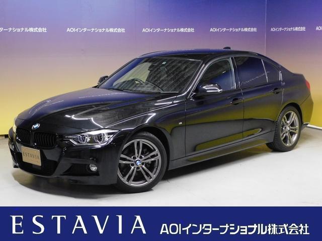 BMW 320dセレブレーションエディション スタイルエッジ 純正HDDナビ 社外フルセグTV オートLED ブルートゥースオーディオ DVD視聴 追従クルーズコントロール パワーシート シートヒーター バックカメラ ETC USB 純正18インチアルミホイール