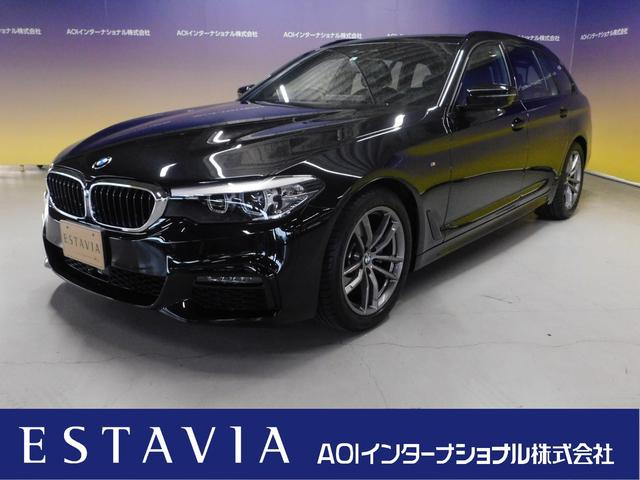 BMW 523dツーリング Mスピリット HDDナビ フルセグTV Bカメラ CD DVD USB BTオーディオ オートLED 衝突軽減ブレーキ 追従クルコン 車線逸脱 ブラインドスポット ISTOP 前後ソナー パワーバックドア ETC