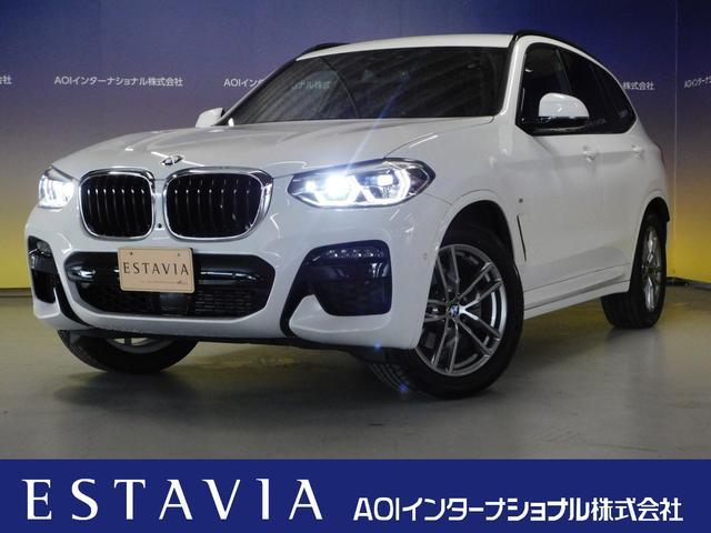 BMW X3 xDrive 20d Mスポーツ 純正HDDナビ フルセグTV ブルートゥースオーディオ 追従クルーズコントロール パワーバックドア オートLED 革シート パワーシート シートヒーター ETC 純正19インチアルミホイール ETC