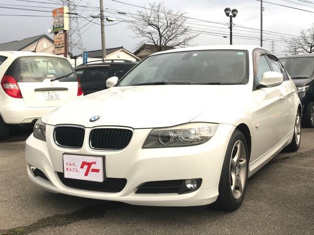 「富山県」の「BMW」「3シリーズ」「セダン」の中古車