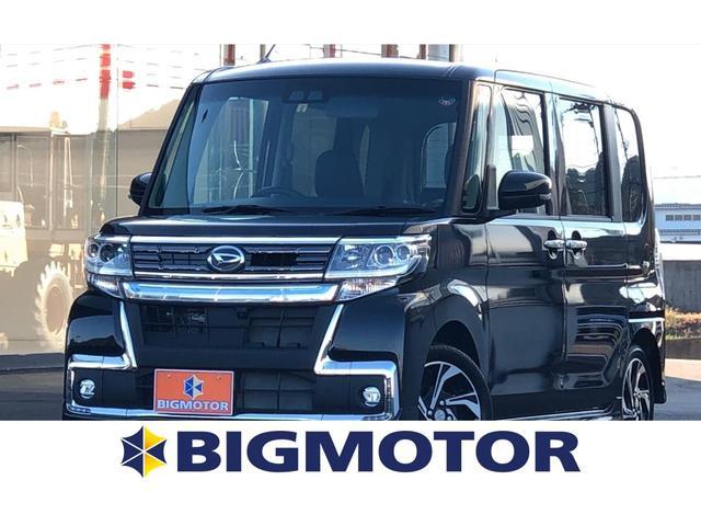カスタムRS トップエディションVS SAIII 4WD(1枚目)