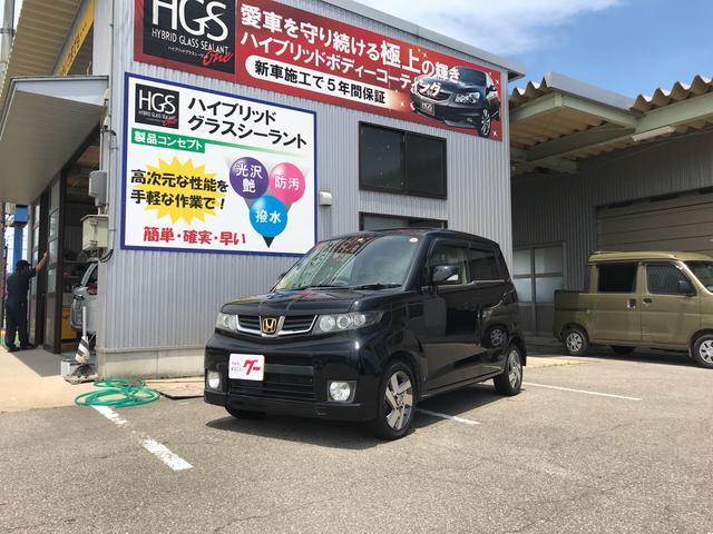 ホンダ Gターボ 軽自動車 4AT ターボ 保証付 AC Bカメラ
