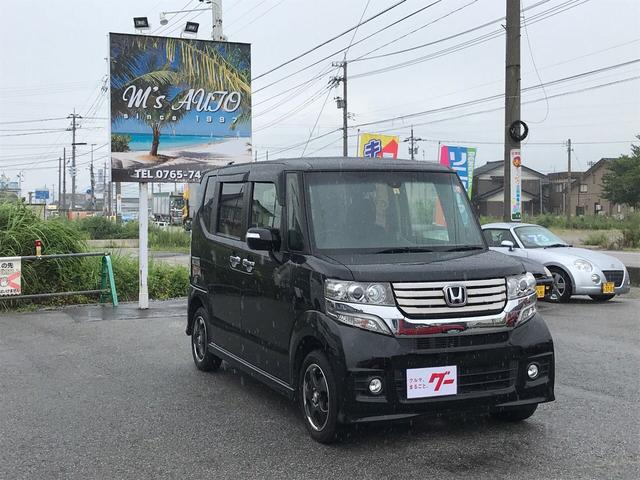 「ホンダ」「N-BOXカスタム」「コンパクトカー」「富山県」の中古車