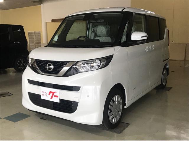 日産 ルークス X 快適パック OPカラー 届出済未使用車 電動スライドドア