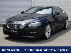 BMW650iクーペ ホワイトレザー サンルーフ