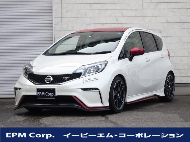 日産 ニスモ S ワンオーナー・TEIN車高調・フルエアロ