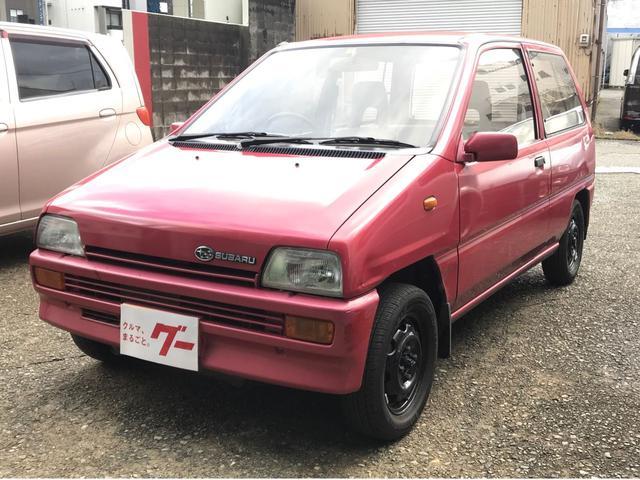 「スバル」「レックス」「軽自動車」「石川県」の中古車
