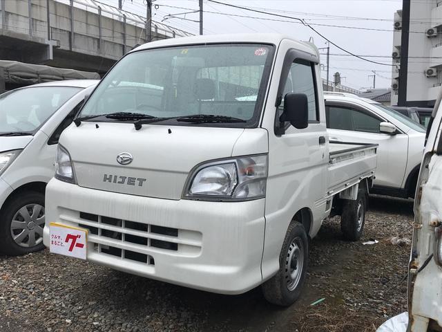 ダイハツ エアコン・パワステ スペシャル 3方開 4WD