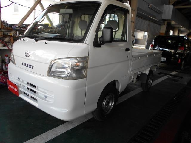 ダイハツ エアコン・パワステ スペシャル 三方開 4WD タイヤ新品