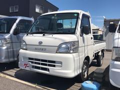 ハイゼットトラック4WD エアコン パワステ 5MT 軽トラック