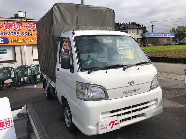 ダイハツ エアコン・パワステ スペシャル 4WD 5速MT