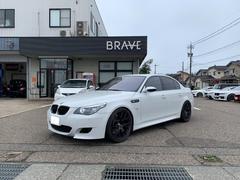 BMW M5M5 KW車高調 アイゼンマンマフラー ナビ バックカメラ