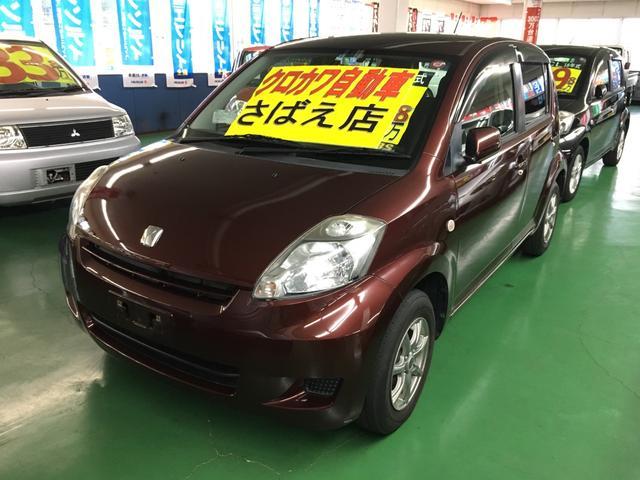 トヨタ X アドバンスドエディション フル装備 走行72000K