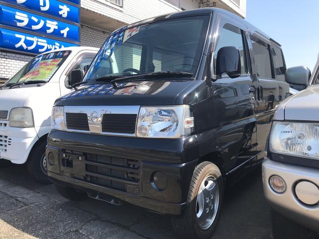 「日産」「クリッパーリオ」「コンパクトカー」「福井県」の中古車
