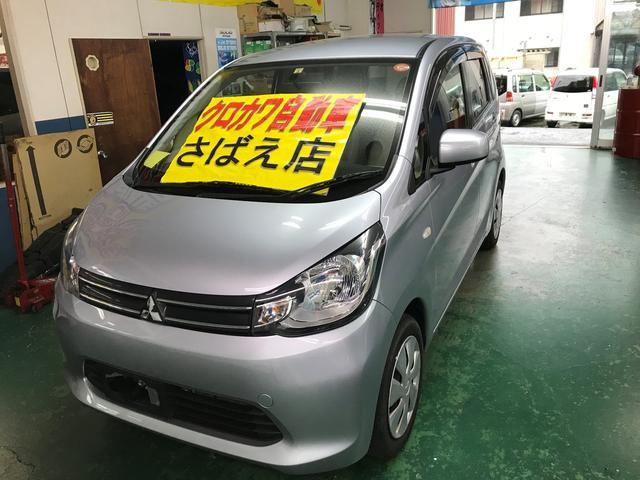 「三菱」「eKワゴン」「コンパクトカー」「福井県」の中古車