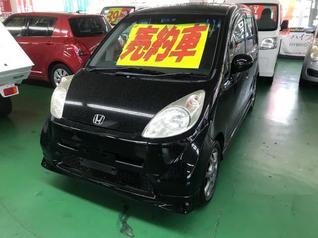 ホンダ ライフ F フル装備 走行98500 軽自動車 アルミ付...
