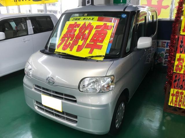 「ダイハツ」「タント」「コンパクトカー」「福井県」の中古車