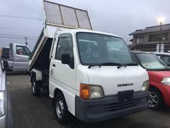 サンバートラックダンプ 4WD 5MT