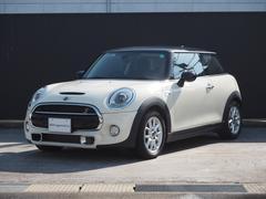 MINIクーパーS 認定中古車 ペッパーPKG ブラックルーフ/ミラー