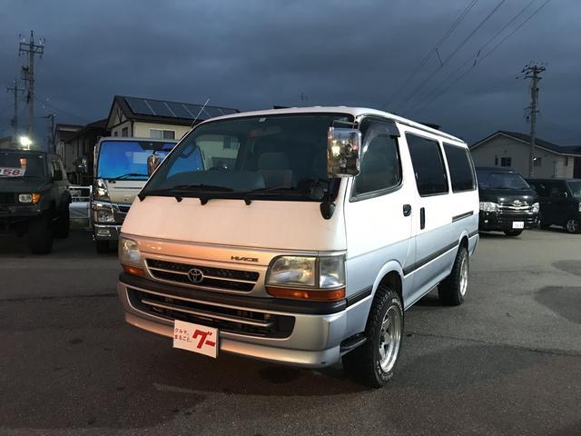 トヨタ ロングスーパーGL-E 5ドア 4WD ナビ ヒッチメンバー