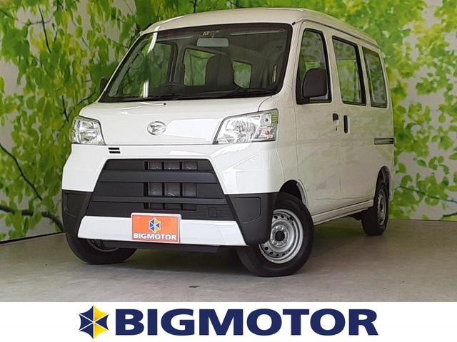 ダイハツ スペシャル ハイルーフ エアコン パワステ 4WD