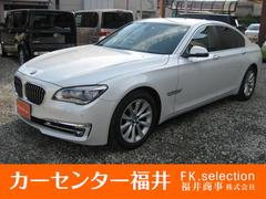 BMW740i 黒革シート ナビTV バックカメラ ETC