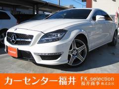 M・ベンツCLS63 AMG 黒革 SR 記録簿あり ナビTV Bカメ