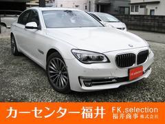 BMW750i サンルーフ 黒革シート ナビTV バックカメラ