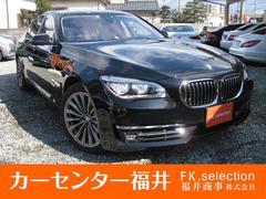 BMW750i ワンオーナー サンルーフ 革シート