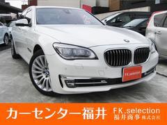 BMW750i 本革シート サンルーフ ナビTV バックモニター