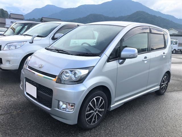 「ダイハツ」「ムーヴ」「コンパクトカー」「福井県」の中古車