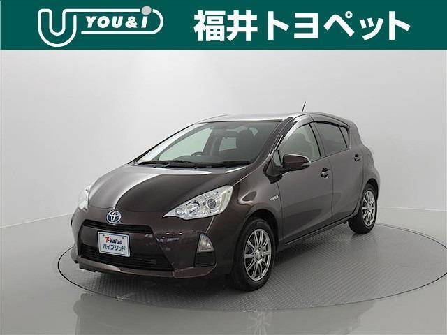 「トヨタ」「アクア」「コンパクトカー」「福井県」の中古車