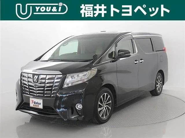 トヨタ アルファード 2.5G サンルーフ バックカメラ スマートキー ETC