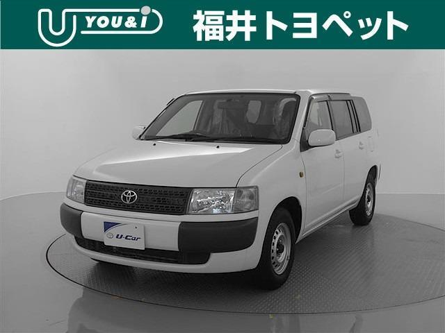 「トヨタ」「プロボックス」「ステーションワゴン」「福井県」の中古車